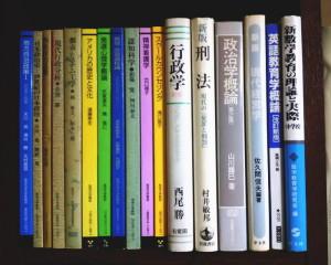 放送大学テキスト-02